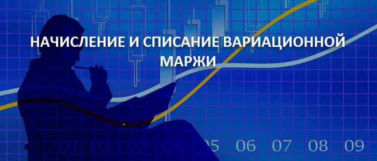 Торговый план трейдера: Финансовый рынок