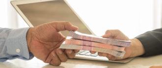 Где можно получить выгодный кредит под залог недвижимости?
