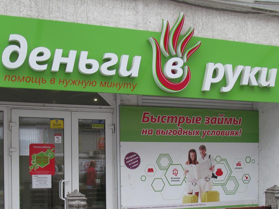 Преимущества получения кредита онлайн на kreditvam.com
