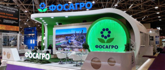 ФосАгро нарастили объем производства удобрений на 2,8% в IV квартале