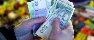 Как получить деньги до зарплаты быстро, безопасно, и без лишних документов?