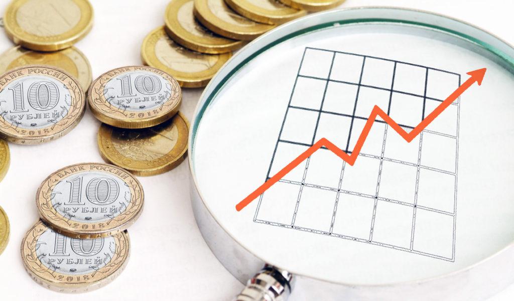 Рост потребительских цен в России по-прежнему около нуля