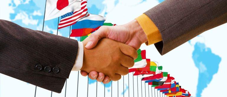 Как сделать свой бизнес международным?