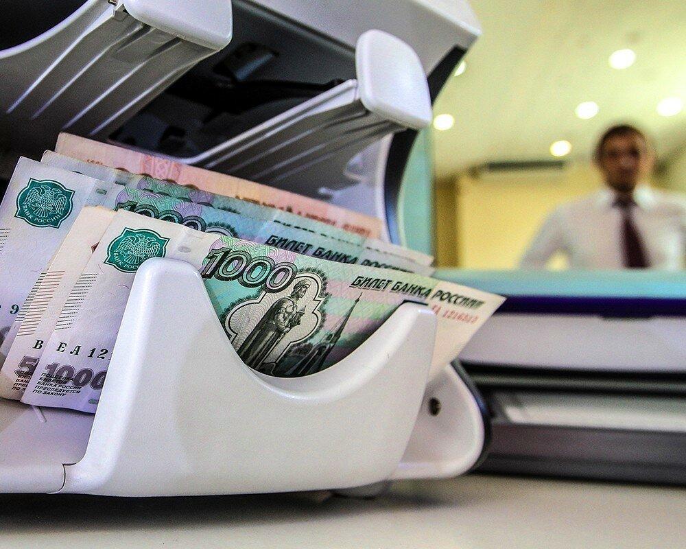 Варианты решения финансовых трудностей