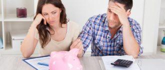 Самые быстрое решение финансовой проблемы