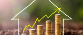 Куда инвестировать свой капитал?