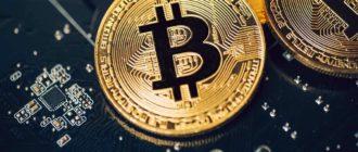 Где можно выгодно обменять криптовалюту?