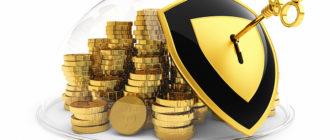 Чем определяется безопасное инвестирование в бизнес?