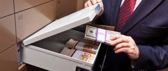 Как и где открыть банковский вклад
