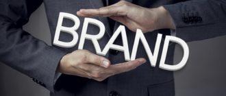 5 причин, почему нужно продвигать бренд