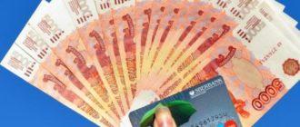 Эффективный способ получения займа в МФО