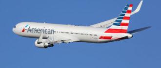 Акции American Airlines подорожали на 60% за два дня
