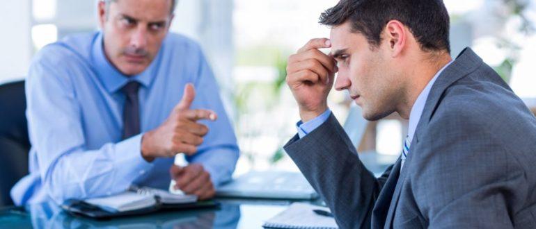 Трудовые споры – причины и решения