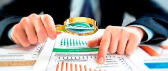Как правильно исключить риски для начинающих инвесторов