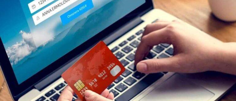Как получить деньги на карту с любой кредитной историей при помощи ЕЭК