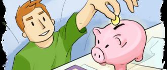 Что делать, чтобы не знать проблем с деньгами?