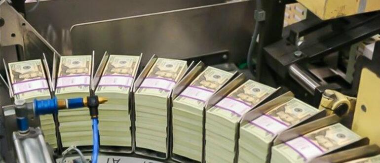 Создание денег - процесс предложение денег в стране