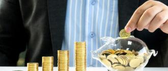 ОПИФы – преимущества инвестиций в открытые паевые инвестиционные фонды