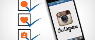 Instagram Marketing for People and Campaigns