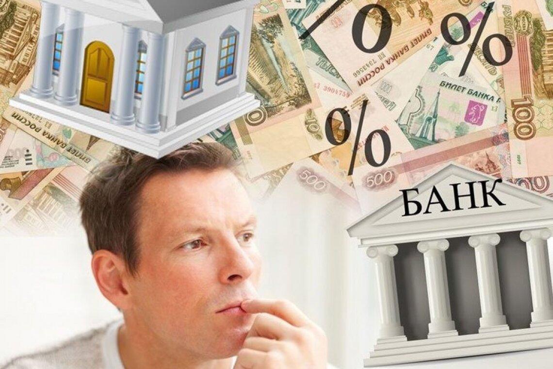Чем полезны отзывы о банках?