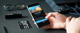 С чего начинается заказная разработка мобильного приложения?