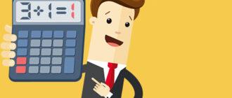 Как решить финансовую проблему, если у вас кредит?