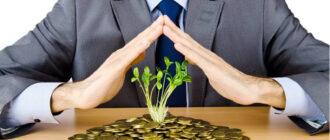 Финансирование бизнеса по государственным программам в Казахстане