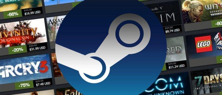 Дешёвые ключи для игр Steam без обмана