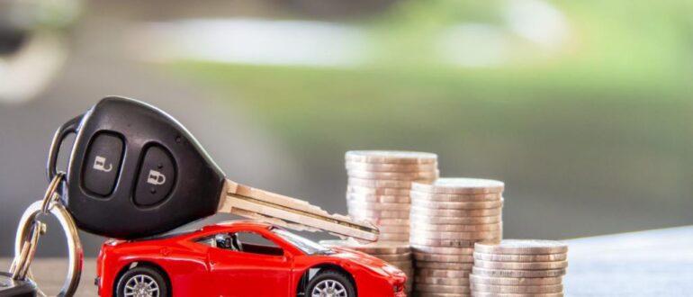 Где берут кредит под залог автомобиля?