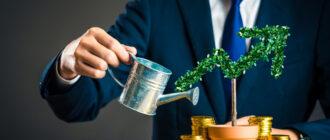 Как сохранить и преумножить стартовый капитал?