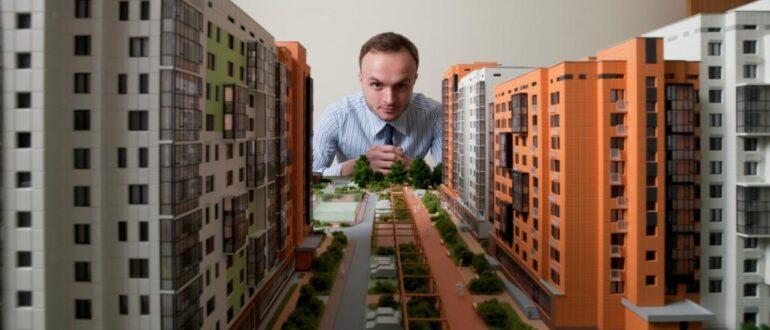 4 основных риска при покупке квартиры у застройщика