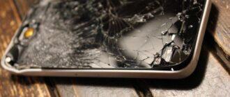 Что делать, если сломался айфон?