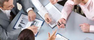 Роль бизнес плана в становлении компаний