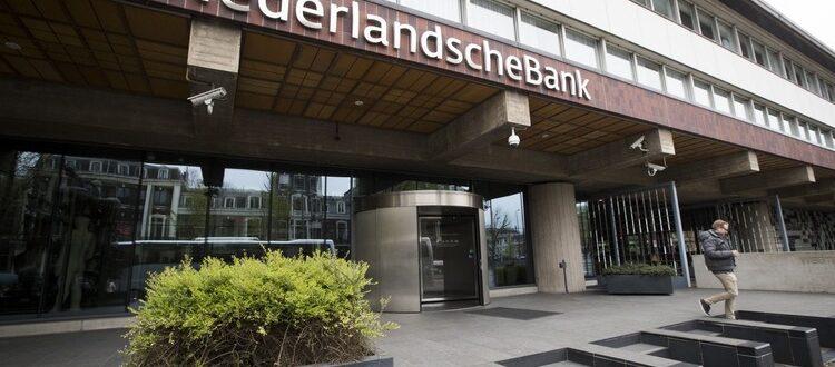 Кому и для чего необходимо иметь банковский счёт в Нидерландах