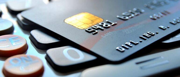 Какие бывают виды банковских счетов?