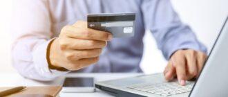 Выгодный онлайн кредит от KLT KREDIT