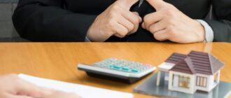 Займы с плохой КИ: преимущества и особенности