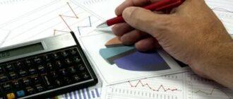 Зачем нужна оценка акций, и какой она должна быть?
