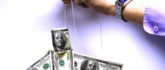 Как эффективно управлять своим бюджетом?