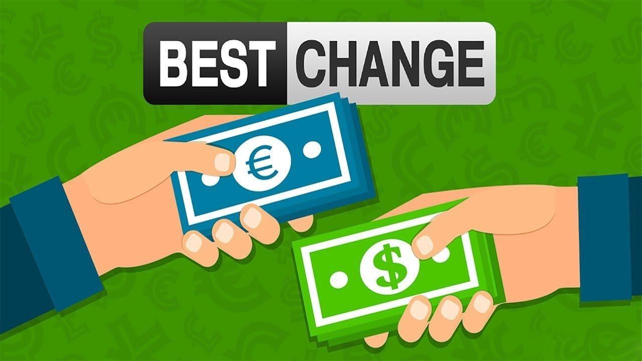 Обмен электронных средств