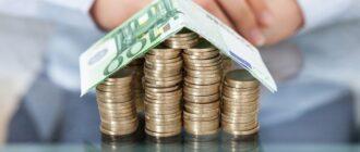 Какой кредит лучше оформить: обеспеченный или необеспеченный?