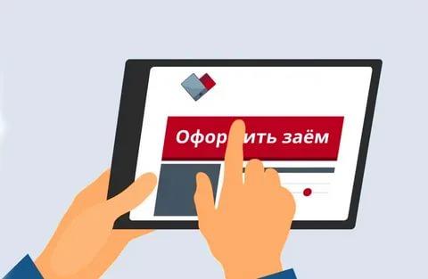 Переваги позики на карту онлайн