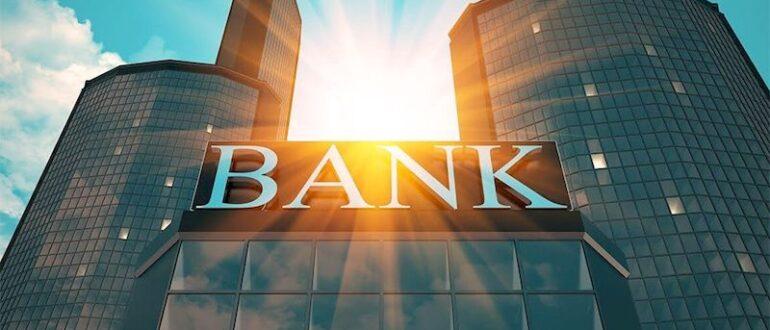 Центральный банк: Эмитенты и кредитные организации